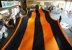 В Одессе изготовили самую большую в мире Георгиевскую ленту