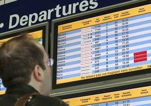 Вылет самолета из Донецка в Хургаду задержали на 14,5 часов