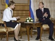 Сегодня вечером Тимошенко встретится с Путиным