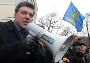 Наша Украина может объединиться со Свободой