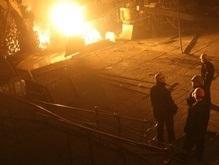 Пожар на Криворожстали: четверо госпитализированы