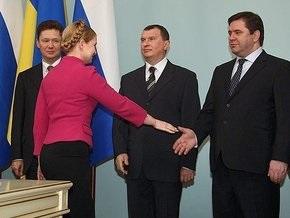 Опрос: Большинство украинцев считают неприемлемым брать у России кредит