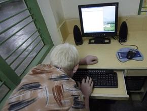 БЮТ планирует ввести налог на интернет