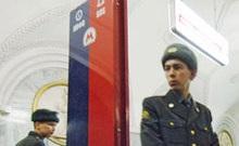 В московском метро хулиганы побили милиционера