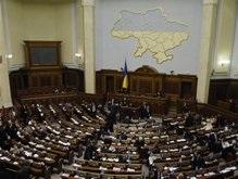 Рада приняла законопроект об обращении с радиоактивными отходами