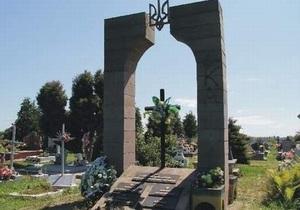 Львовский облсовет считает недопустимым демонтаж в Польше памятника воинам УПА