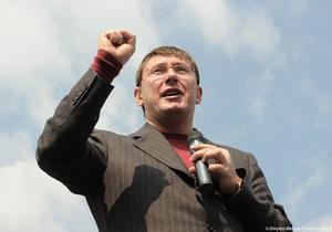 Луценко: Регионал Пинчук с помощниками зверски избили юношу