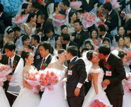 4 января в Китае заключили брак миллионы пар