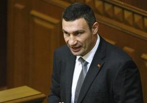 Кличко: УДАР не будет участвовать в формировании теневого правительства - Верховна Рада - оппозиция