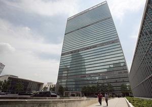 На Генассамблее ООН приняли декларацию о верховенстве права
