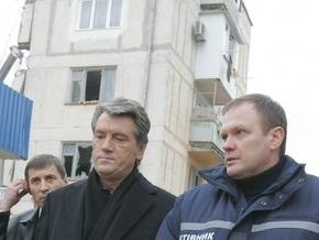 Ющенко недоволен ходом расследования по делу о взрыве в Евпатории
