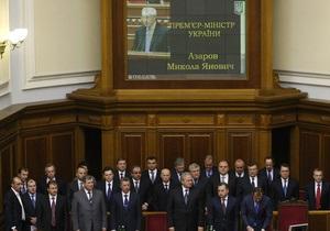 Корреспондент: По количеству высших чиновников Украина опередила Германию и Францию вместе взятых