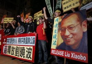 Скандал вокруг Нобелевской премии мира: Китай вызвал посла Норвегии, чтобы выразить протест
