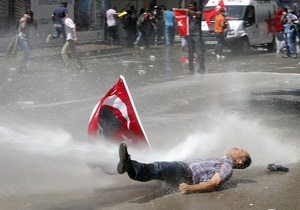 МИД призывает украинцев воздержаться от поездок в Турцию
