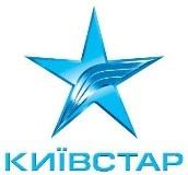Клиенты Киевстар пользуются в роуминге услугами связи высокого качества