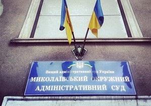 Суд отклонил иск оппозиционера против скандального окружкома в Первомайске