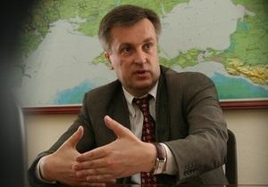 Наливайченко: Действующая власть продолжает сталинскую политику геноцида украинцев