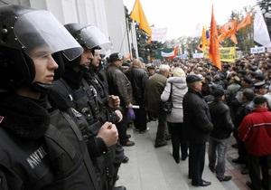Митинг у здания парламента завершился: завтра чернобыльцы собираются под Кабмином