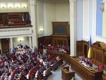 БЮТ и ПР намерены изменить процедуру увольнения Генпрокурора