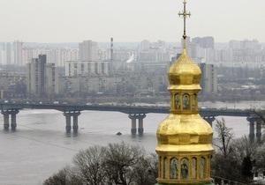 В Киеве смотровые площадки оборудовали подзорными трубами