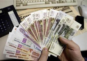 Эксперты: В единой валюте Евразийского союза больше минусов, чем плюсов