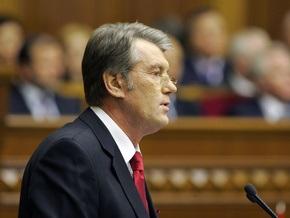Минюст: Венецианская комиссия недовольна предложением Ющенко создать двухпалатный парламент