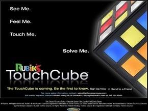 Появился электронный кубик Рубика