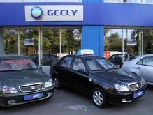 В Украине появятся милицейские Geely