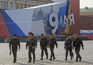 Мэрия Москвы ошиблась с датами, поздравляя москвичей с Днем Победы