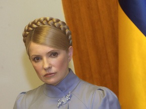 Тимошенко: Я никогда в жизни не допущу приватизации украинской ГТС