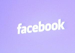 В Facebook мужчины пользуются более сильным влиянием, чем женщины - исследование