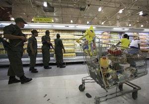 В Венесуэле за спекуляцию закрыли более 600 магазинов