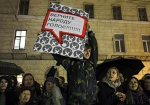 В Новосибирске на митинг вышли 3,5 тыс. человек