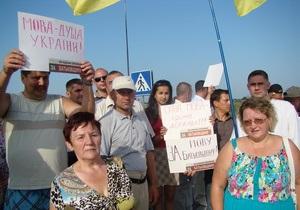 Во Львове в отношении митингующих против языкового закона возбуждено уголовное дело