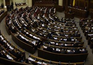 Депутат предлагает лишить парламентариев права на бесплатный отдых