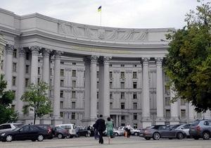 МИД Украины: От ограничения поставок российского газа в Беларусь выиграют украинцы