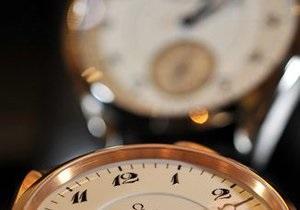 Жителю США вернули пропавшие более 50 лет назад часы