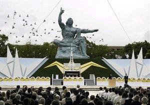 В Японии вспоминают жертв атомной бомбардировки Нагасаки