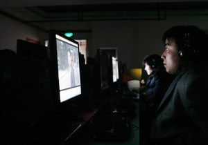 Китай заблокировал доступ к сайту Bloomberg из-за доклада о финансах зампредседателя КНР
