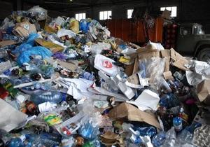 В Киеве запуcтили завод по переработке мусора
