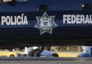 Мексиканский город остался без полиции из-за угроз наркомафии