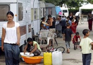 Франция намерена выслать в Болгарию и Румынию несколько сотен цыган-нелегалов