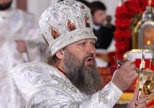 СМИ: Настоятелю Киево-Печерской лавры подарили Lexus