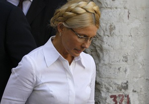 Проблема Тимошенко в отношениях с ЕС - пресса