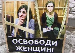 Мосгорсуд отклонил надзорные жалобы на приговор Pussy Riot. Девушки намерены продолжить борьбу