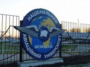 В Киеве совершили покушение на жизнь проректора НАУ