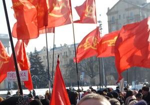 Красные флаги в Рубежном: милиция опровергает информацию коммунистов
