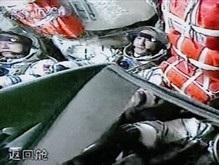 Тайконавты готовятся к первому в истории страны выходу в космос