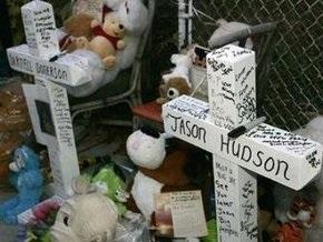 Дженнифер Хадсон объявила награду за помощь в поисках пропавшего племянника