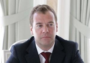 Медведев: У России вызывает недоумение позиция Украины по газовому вопросу